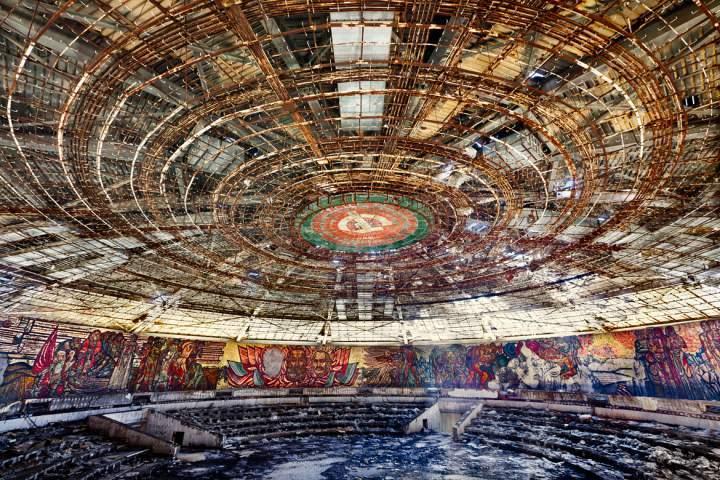 Дом коммунистической партии, Болгария