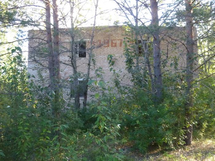 Покинутый военный городок Лесной (Россия)