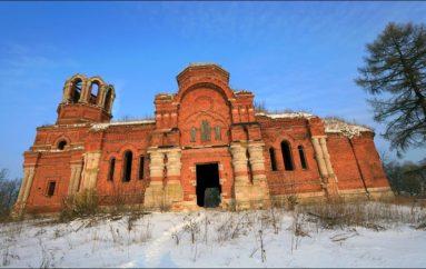 Заброшенные церкви Тульской области