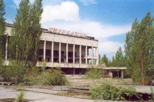 Город-призрак Припять (Украина)