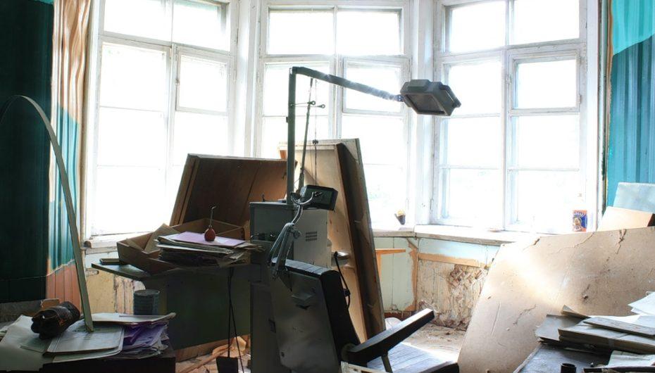 Призрак стоматологического кабинета
