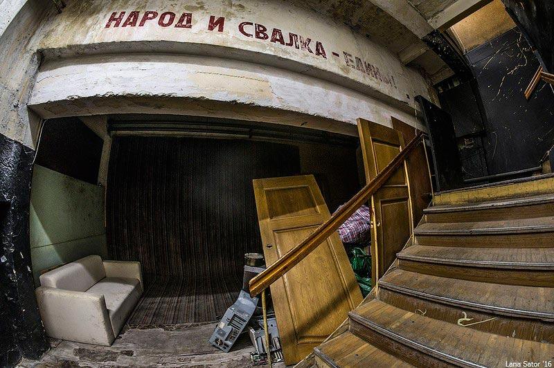 Народ и свалка — едины | Фотоэкскурсия на заброшенный завод