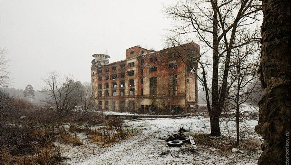 Торфобрикетный завод и Дутшевская ГЭС