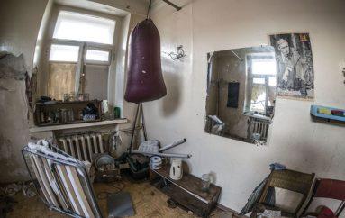Заброшенный жилой дом