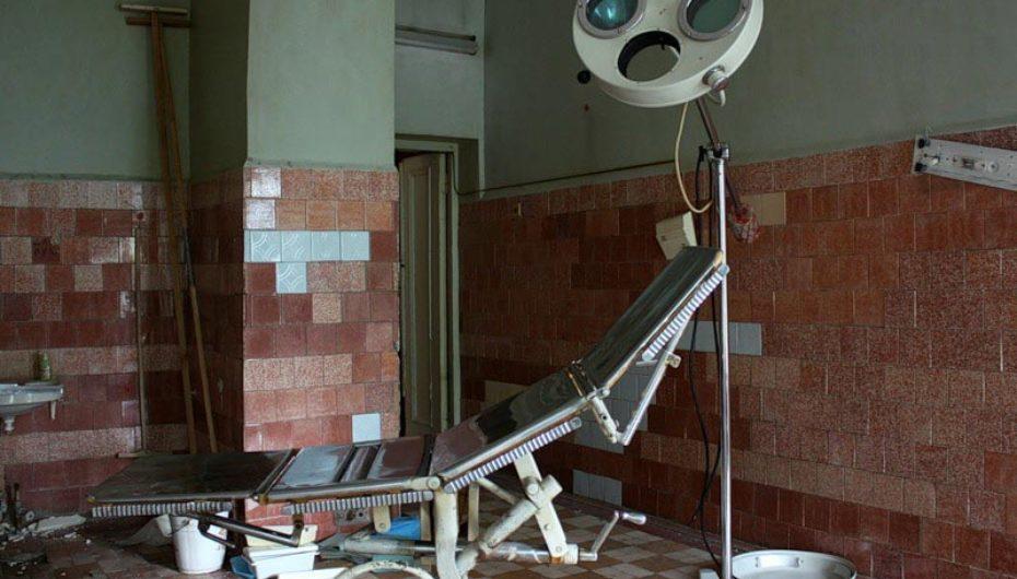 Заброшенная городская больница в Москве