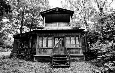 Заброшенная старина | Домики дореволюционной постройки