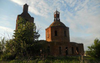 Заброшенные церкви Липецкой области