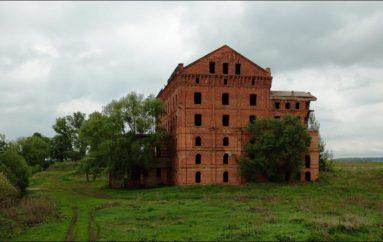 Адамова Мельница на реке Сосне