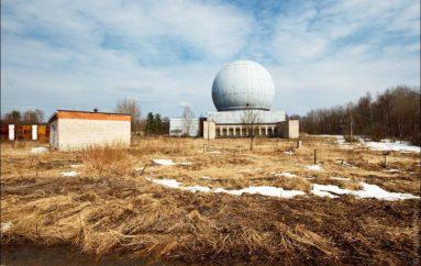 Радиолокаторы и шахты противоракет