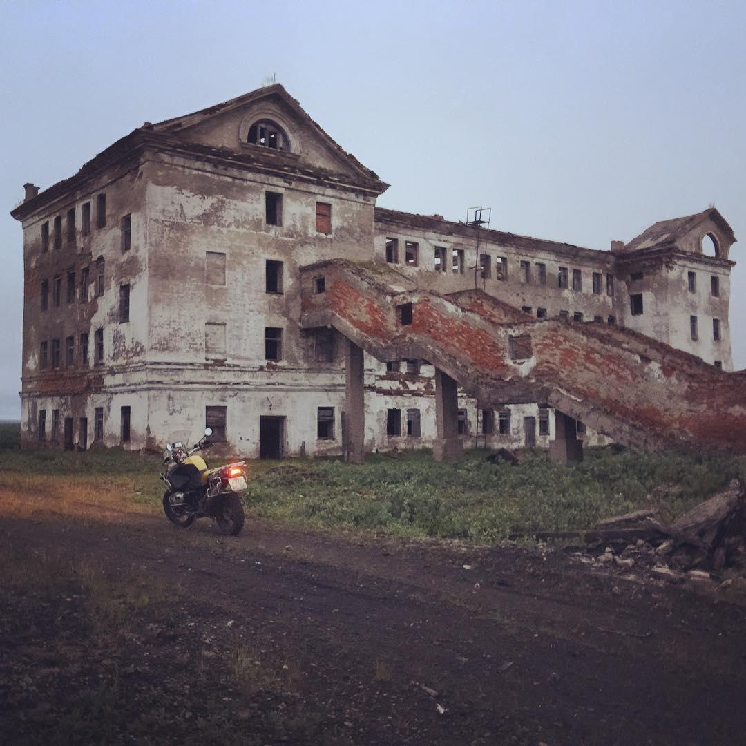 Хальмер-Ю, Коми