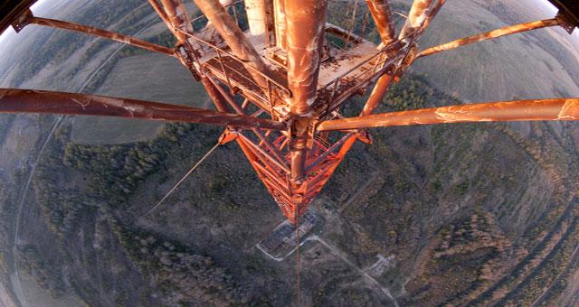 Телевышка высотой 350 метров, Галич