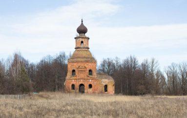 Заброшенные церкви и усадьбы в Тульской и Калужской областях