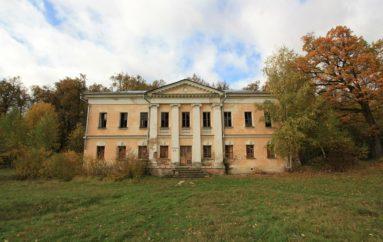 Золотая осень в усадьбе Гребнево | Возвращение 3 года спустя