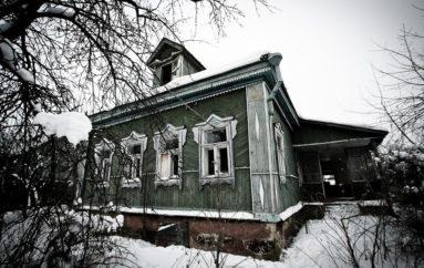 Заброшенные деревни
