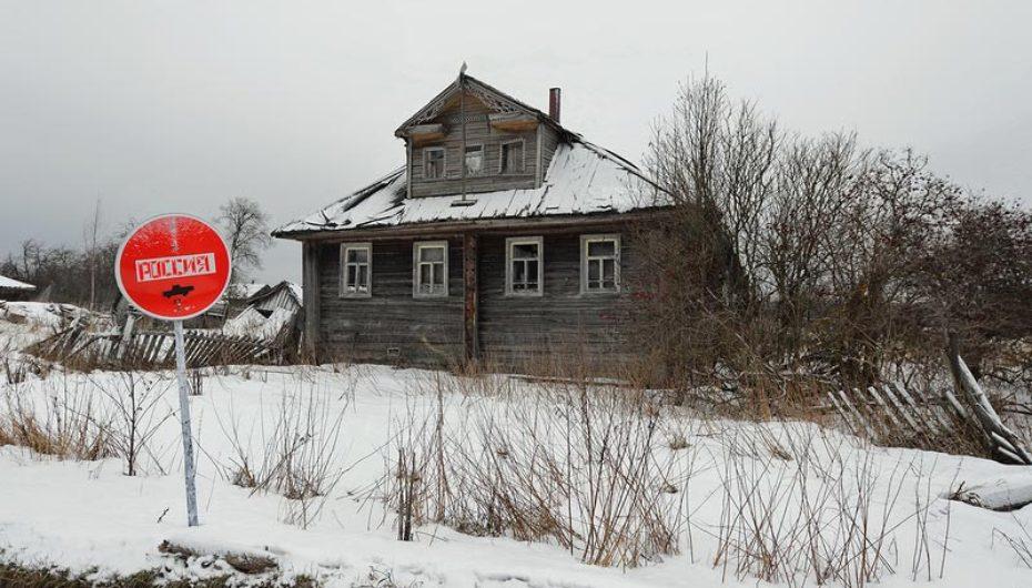 Заброшенные деревенские дома Русского Севера
