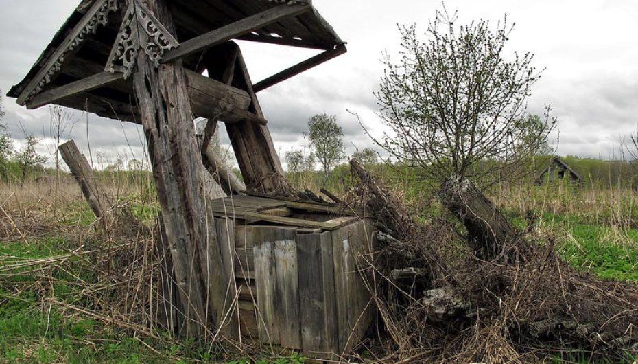 Деревни, которых нет | Ярославская область