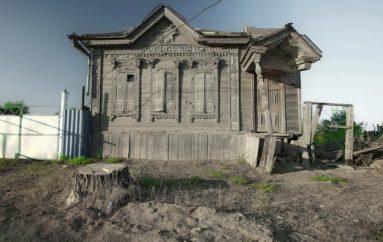 Заброшенные дома в заброшенных деревнях