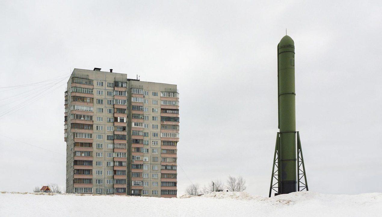 Запретные зоны СССР | Фото