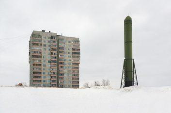Запретные зоны СССР