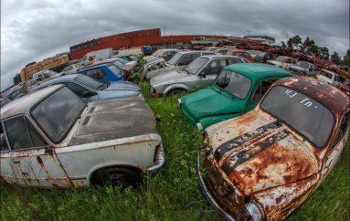 Свалка автомобилей в Подгорице