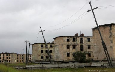Угольные Копи | Заброшенные поселки Чукотки