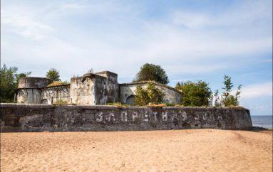 Форт «Риф» | Запретная зона
