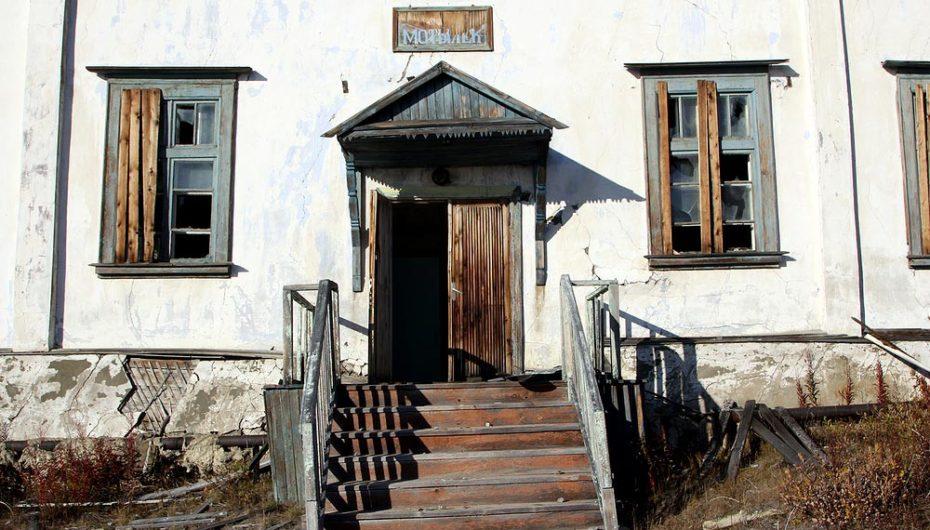 Заброшенный детский сад «Мотылёк» на Чукотке