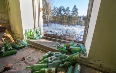 Заброшенный санаторий «Таёжный» или Бомба под будущее России