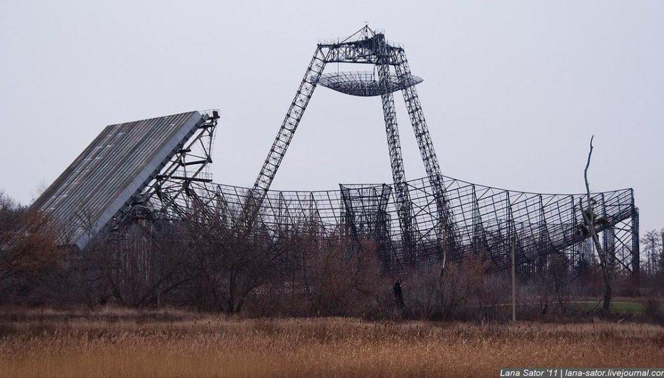 Заброшенная станция изучения ионосферы