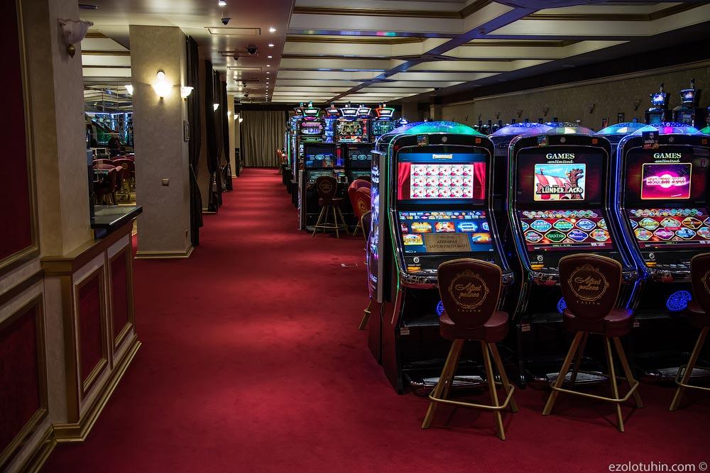 vhod-v-kazino-s-detmi