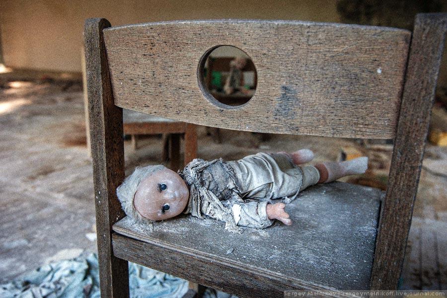 Детский сад | Поход в зону отчуждения