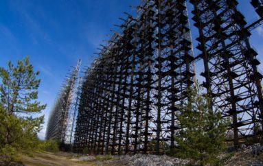 Объект Чернобыль-2 и ЗГРЛС «Дуга»