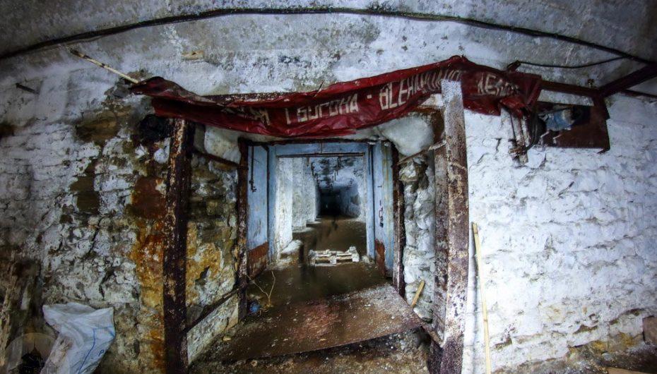 Огромный подземный холодильник для всех жителей Советского Союза