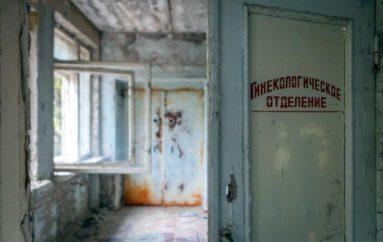 Больница | Поход в зону отчуждения