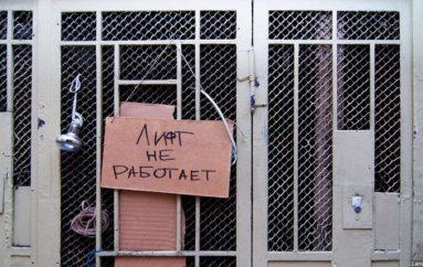 Заброшенный отель в центре Киева