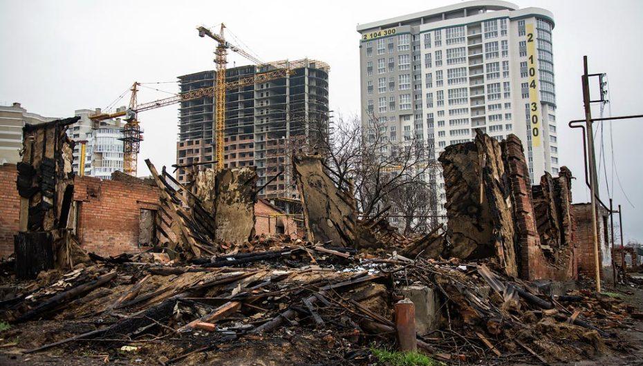 Пепелище в центре Ростова