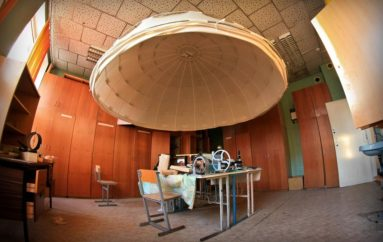 Заброшенная школа с куполом