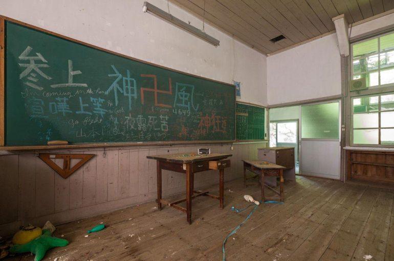 Заброшенные школы в Японии | Фоторепортаж