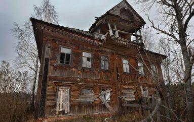 Судьба Судая | Крепость, город, село