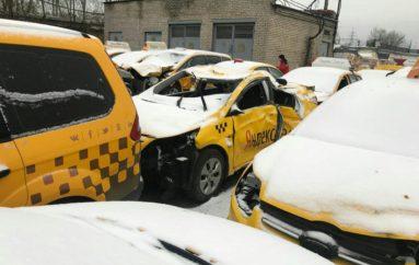 Кладбище Яндекс Такси