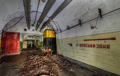 Гудымский атомный арсенал | Опасная зона