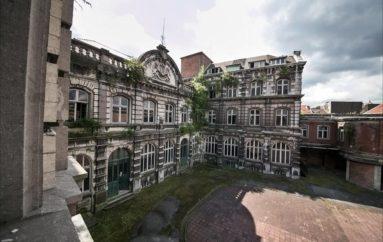 Заброшенный архитектурный факультет