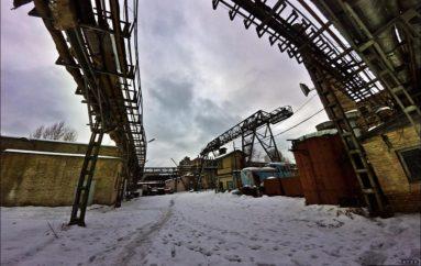 Заброшенный экскаваторный завод | АТЕК
