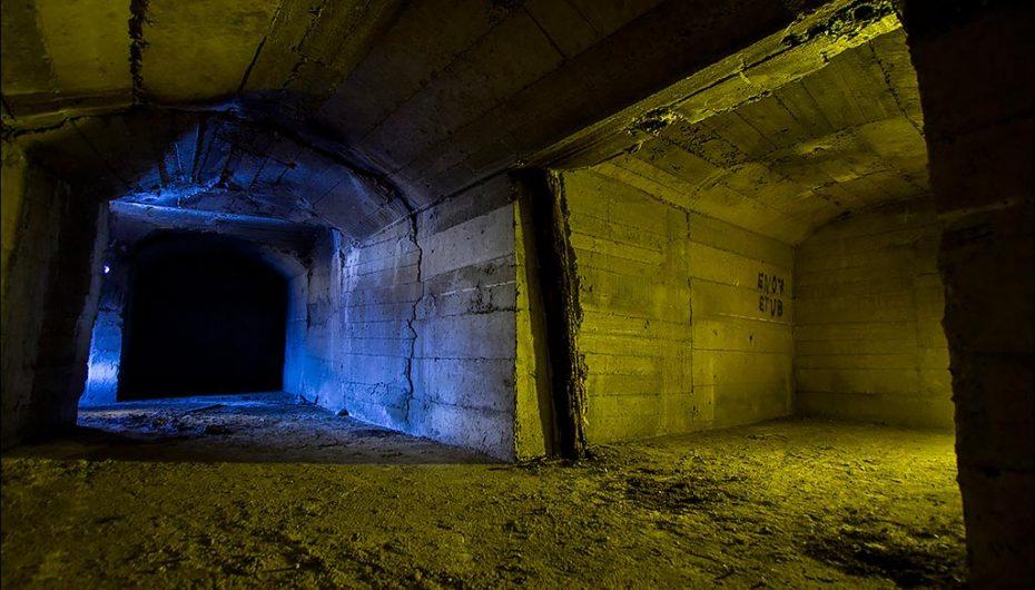 Подземная лаборатория ядерных исследований
