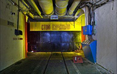 Центральная база сборки и хранения ядерного оружия
