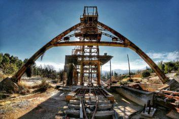 Небольшая шахта | Заброшенный Кипр