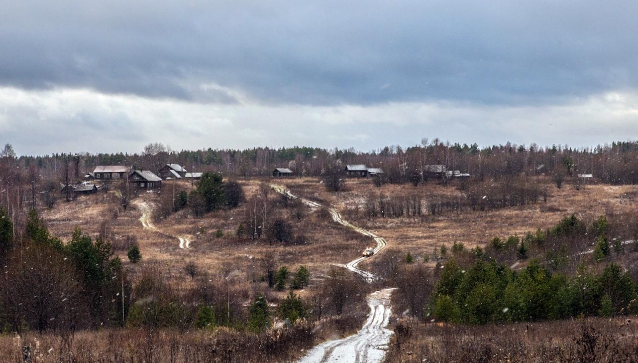 Умершие деревни Костромской области