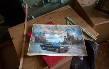 Последние годы ЗИЛа | Завод имени И. А. Лихачёва