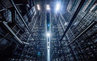 Завод ЗИЛ: высотный склад, убежище, инженерный корпус