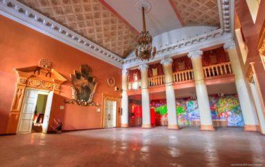 Заброшенный дворец культуры